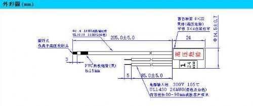 负离子发生器-负离子发生器-高压电子专业厂家