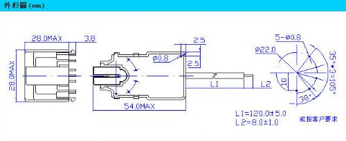 用途:空气清新机;激光打印机 ;复印机;一体化多功能机.